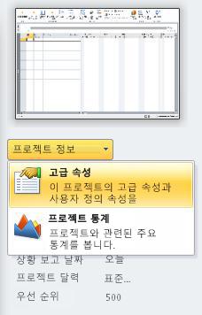 파일 속성 메뉴 이미지