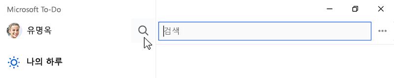 검색 아이콘을 선택 하 고 검색 필드를 연 표시 스크린샷