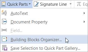 빠른 문서 요소 메뉴에서 문서 블록 구성 도우미를 선택합니다.