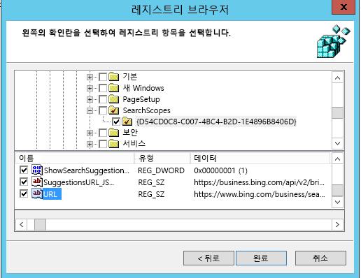IE11 GPCM 검색 범위 2