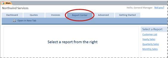 서비스 데이터베이스 서식 파일의 보고서 센터 탭