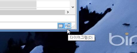 PowerPivot의 다이어그램 뷰 단추
