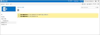 워크플로가 포함된 게시 사이트 서식 파일