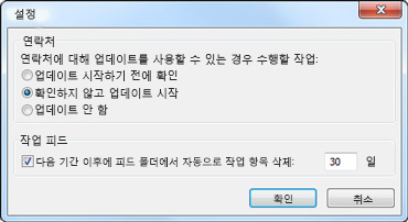 Outlook Social Connector 설정 대화 상자