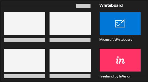 화이트 보드 Microsoft 화이트 보드 또는 Freehand InVision 하 여 사용 하는 옵션