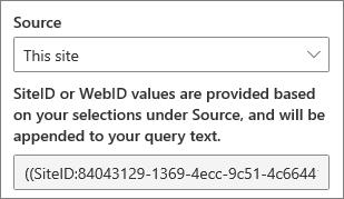 사용자 지정 쿼리의 SiteID 및 WebID 값