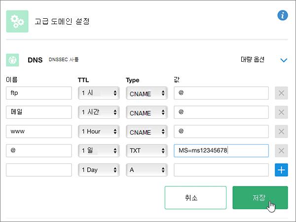 TransIP-BP-Verify-1-2
