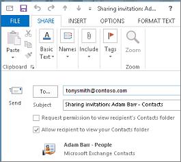 조직 외부 연락처 공유 초대 초안
