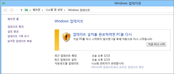 Windows 업데이트