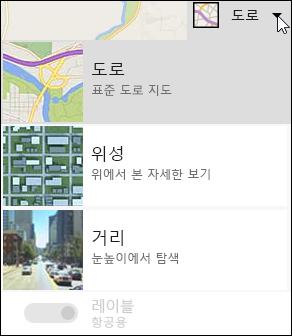 Bing 지도 웹 파트 지도 유형