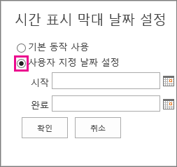 MT07-사용자 지정 날짜