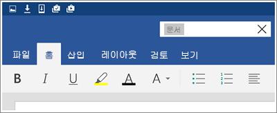 파일 이름 바꾸기
