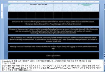 캡션 개체 틀에 텍스트가 있는 슬라이드 마스터