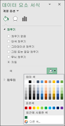 Category 차트에 대 한 Excel 맵 차트 색 옵션