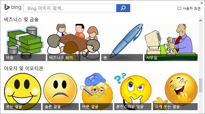 웹 이미지의 예