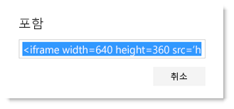 Office 365 코드 포함