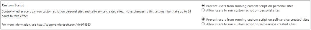 SharePoint 관리 센터의 설정 페이지 사용자 지정 스크립트 섹션