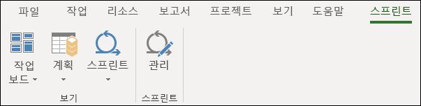 스 프린트 탭