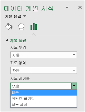 Excel 지도 차트 레이블 옵션
