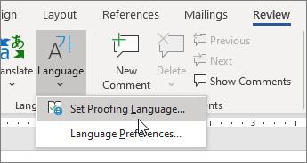 검토 탭의 언어 메뉴에서 언어 교정 설정을 선택합니다.