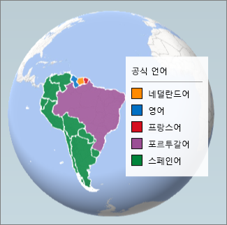 남아메리카에서 사용하는 언어를 보여 주는 지역 차트