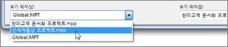 Project 구성에서 대상 프로젝트 파일 선택