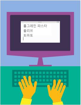 노트 필기 소개