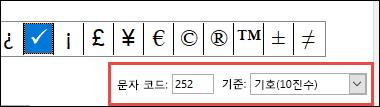 시작 필드는 이 기호가 ASCII 기호임을 알려줍니다.