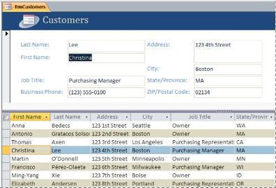 Access 데스크톱 데이터베이스의 분할 표시 폼