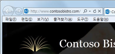 Screenshot of the website address section of a Public Website on SharePoint Online. This address uses a custom domain, ContosoBistro.com