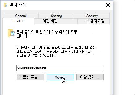 파일 탐색기에서 문서 속성 메뉴를 보여 주는 스크린샷