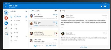 3개 창 레이아웃의 Outlook이 설치된 PC용 Samsung DeX 스테이션