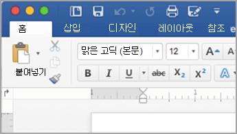 확장 된 리본 메뉴