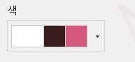 사이트 색 변경
