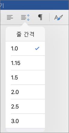 줄 간격 옵션 Word에서 iPad 용 보여 줍니다.