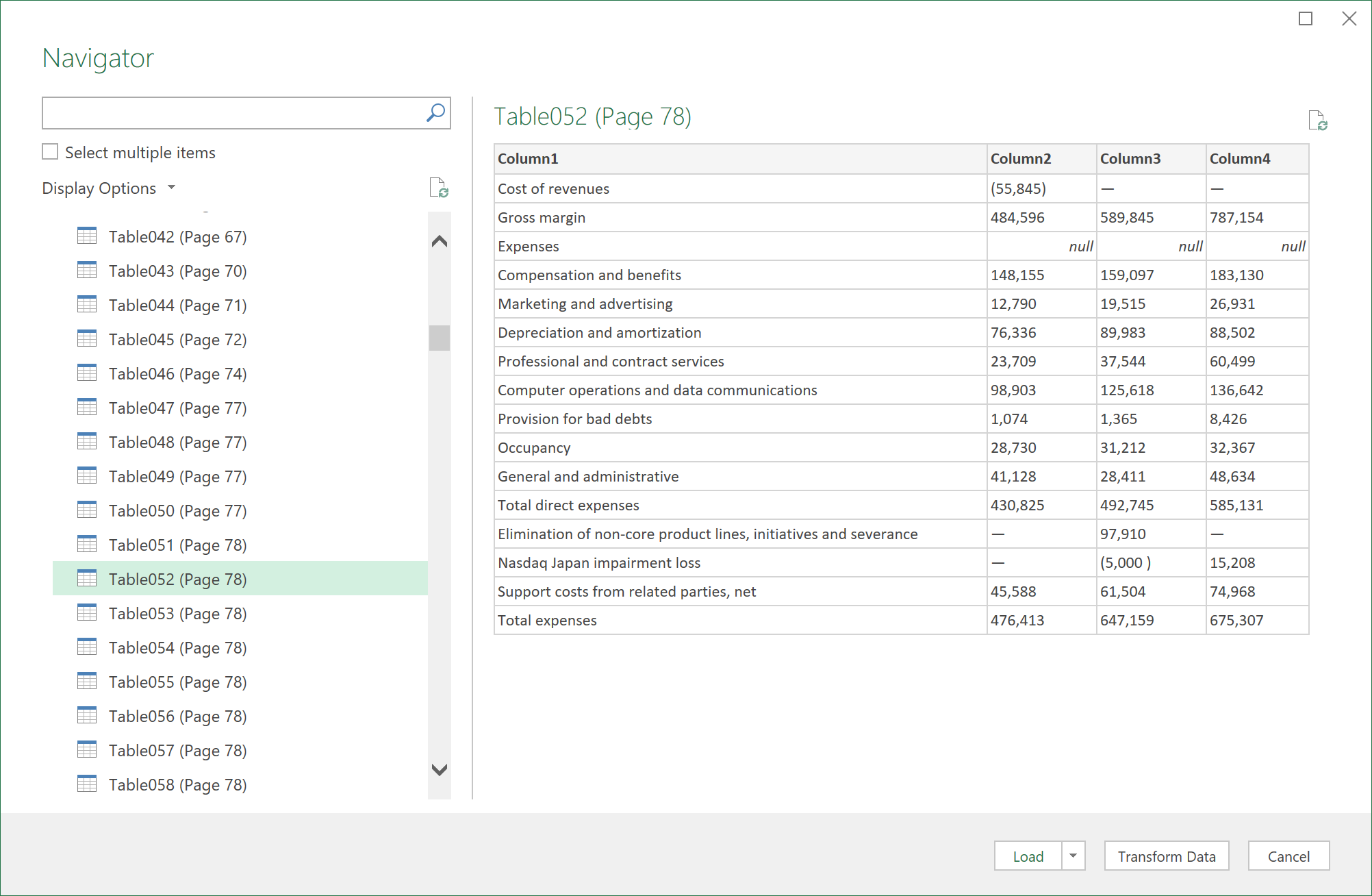 PDF 데이터를 가져오기 위한 Navigator 대화 상자