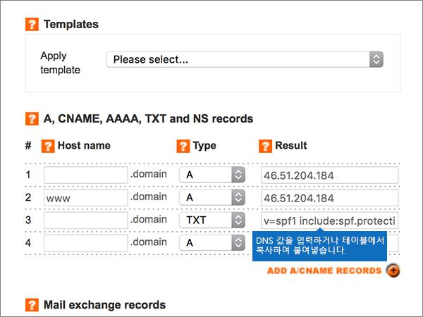 NamesUK-BP-Configure-4-1
