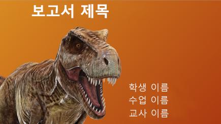 3D 학교 보고서의 개념 이미지