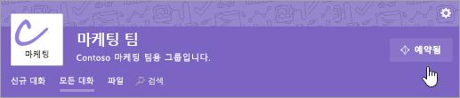 동적 그룹의 구성원이 아니어서에 대 한 상단 탐색