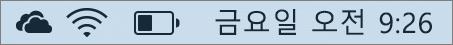 Mac 시스템 트레이의 OneDrive 아이콘