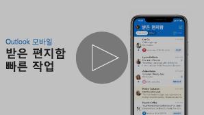 RSVP 바로 초대 비디오 썸네일 - 클릭하여 재생