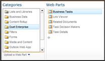 웹 파트 선택 기능을 통해 삽입할 비즈니스 작업 웹 파트로 이동