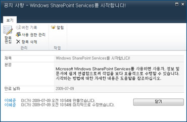 SharePoint Designer 양식