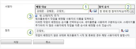 옵션에 설명 번호가 표시된 연결 양식의 두 번째 페이지