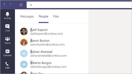명령 상자 및 채팅 목록의 이미지