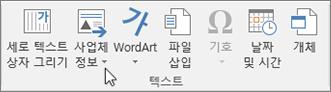 Publisher 사업체 정보