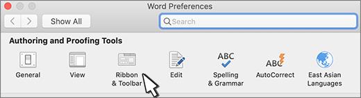 리본 메뉴 및 도구 모음 단추