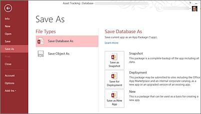 다른 이름으로 저장 화면의 다른 이름으로 데이터베이스 저장 옵션