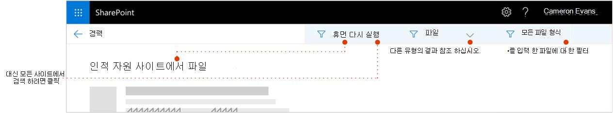 검색 결과 스크린샷 페이지에서 위치 경로 표시 결과에서 가져올 사이트 결과의 맨 위에 확대 합니다. 필터를 요점을 소개 합니다.