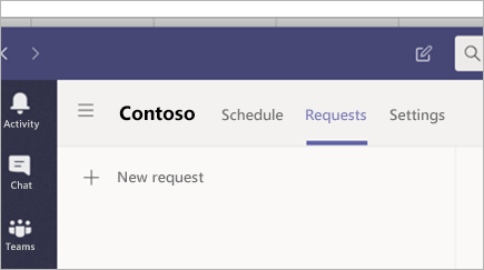 Microsoft 팀 교대 근무 시간 요청